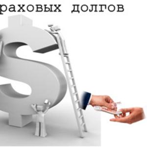 Выкуп страховых дел, выкуп страхового дела по дтп в Краснодаре