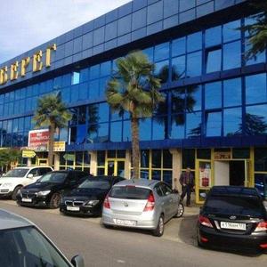 Продам торговый центр «Левый Берег» в г. Сочи
