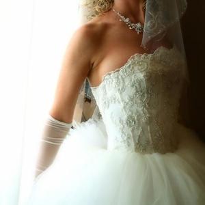 Срочно!!! Шикарное свадебное платье  продам
