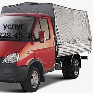 Грузоперевозки по Краснодару. 89182284538