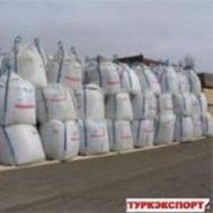 турецкий цемент от производителя по цене от 60$ FOB - 73$ CIF