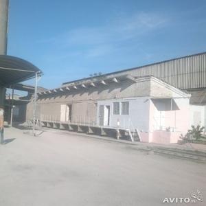 База производственная
