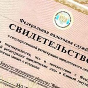 Готовые ООО,  есть без переоформления, юридические адреса в Краснодаре