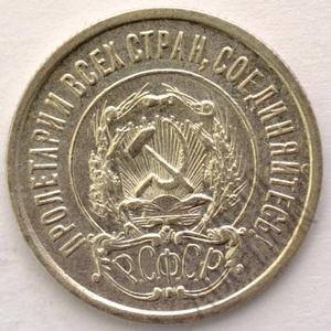 Монеты России,  СССР и Мира