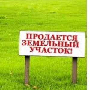 Продаётся 20 соток земли в Краснодаре пос.Дружелюбный