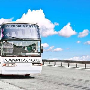 Автобусы из Краснодара в Горловку