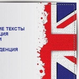 Бюро переводов  в Краснодаре  - перевод текста и документов