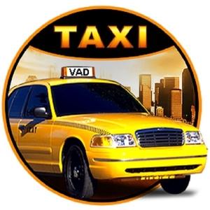 Междугороднее такси.