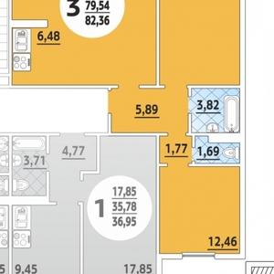 Продам 3-х комнатную квартиру с ремонтом в Краснодаре