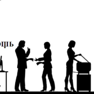 Адвокаты Краснодарского края