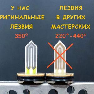 Ремонт iqos,  замена лезвия айкос,  кнопки Краснодар