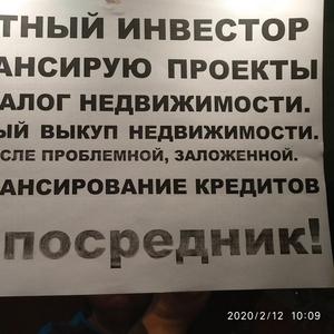 Финансовая помощь предпринимателям Краснодарского края от частного инв