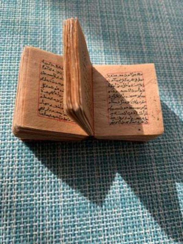 Рукописный свиток молитвенник корана,  Барнаул 2