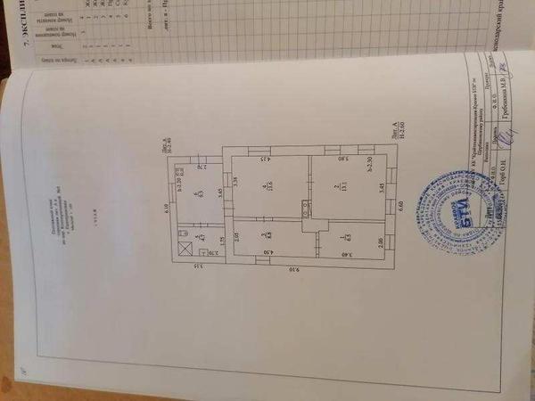 Продам газифицированный дом,  с. Екатериновка 5