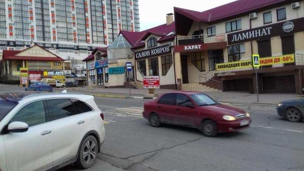 продается торгово офисное здание новороссийск 2