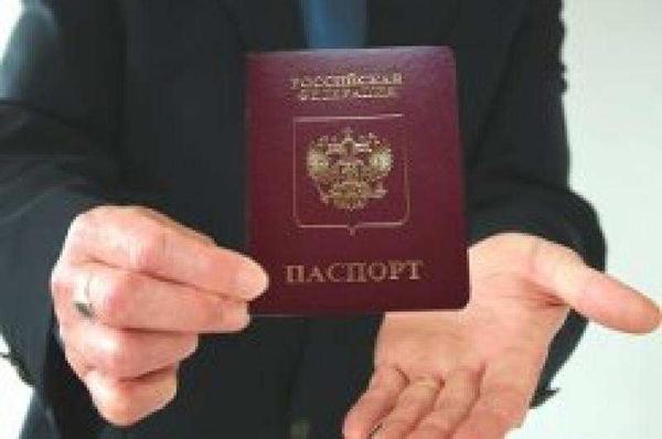 Временная регистрация в Краснодаре. ОФИЦИАЛЬНО! 3