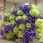 Доставка Голландских Цветов в Краснодаре по низким  wtyfv