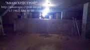Расширяющаяся смесь для разрушения бетона SCA-1