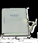 Специальное предложение по папкам и скоросшивателям