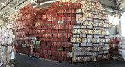 Продаю банановые коробки