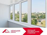 Немецкие окна Roto по цене 2019 года! Установить за 2650 рублей.